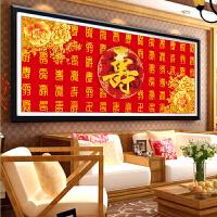 3D精准印花百寿图十字秀贺寿新款客厅系列大幅祝寿十字绣寿字系列 3D印花亮丽丝线150*60 绣牡丹花和所有寿字