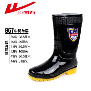 回力雨鞋男士水靴套鞋钓鱼鞋雨靴男短筒中筒高筒防水鞋胶鞋水鞋男鞋子