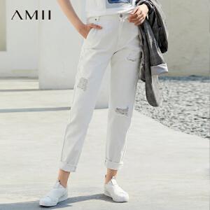 【会员节! 每满100减50】Amii极简ins港味chic牛仔长裤2018夏米白色破洞时尚酷帅休闲裤子