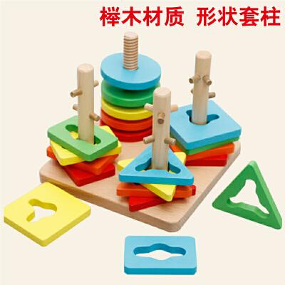 儿童木制男女宝宝玩具1-2-3岁4-5-6岁礼物立体拼图拼板形状积