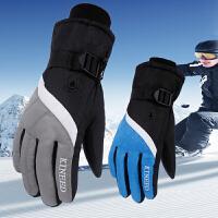 手套男冬季加厚保暖女韩版户外骑行骑车手套防水防风防寒滑雪手套