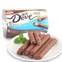 奥地利进口DOVE德芙巧丝威化夹心巧克力棒 散装批发零食包邮
