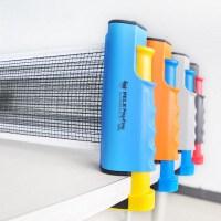 乒乓球台拦网 乒乓球网架含网伸缩便携式兵乓球桌网子球台拦网HW