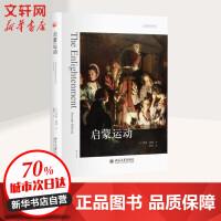 �⒚蛇\�� 北京大�W出版社
