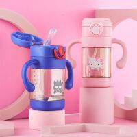 HELLO KITTY(凯蒂猫)水杯儿童夏季吸管杯学饮杯婴儿幼儿带手柄男女学生家用杯子 330ml