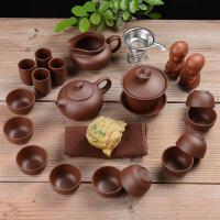 功夫茶具简约陶瓷茶杯茶壶盖碗宜兴办公家用整套礼品紫砂茶具套装
