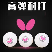 【支持礼品卡】乒乓球三星球40+有缝球新材料3星球兵乓球v5i