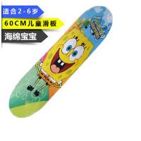 儿童四轮枫木滑板2-6 岁青少年滑板车60cm*15cm*8cm 60cm*15cm*8cm