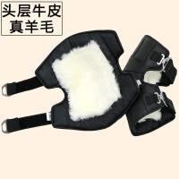 摩托车护膝骑行防风冬季真皮 电动车护膝保暖加厚防水羊毛护膝盖