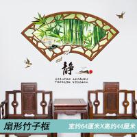 中国风墙贴客厅沙发自粘装饰夏日荷花壁画字画办公室墙画墙纸温馨 特大