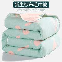 六层纱布毛巾被纯棉单人双人全棉毛巾毯子夏凉被幼儿童婴儿午睡毯
