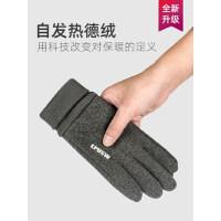 手套男冬季骑行保暖加绒防风触屏秋冬天女士骑车电动车防滑棉手套