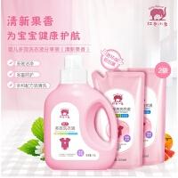 婴儿多效洗衣液宝宝专用儿童衣物尿布宝宝新生儿皂液