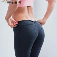 春夏低腰蜜桃提臀裤高弹力紧身运动健身裤瑜伽长裤女 黑色