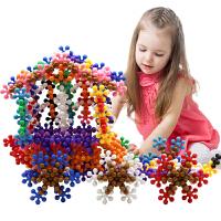 儿童拼插梅花积木大号加厚益智拼装颗粒雪花片塑料早教玩具