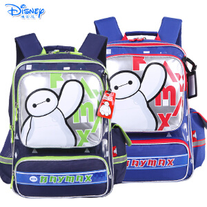 Disney/迪士尼 大白小学生1-4年级儿童卡通双肩减负透气书包IB0023