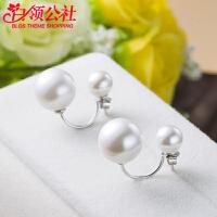 白领公社 耳钉 女士新款韩版u型双面珍珠女式时尚百搭淑女风格学生耳钉