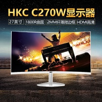 惠科 HKC C270 C270W 27英寸曲面显示器窄边框无电脑液晶高清hdmi电竞游戏屏