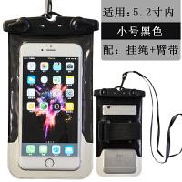 手机防水袋潜水套触屏华为oppor9苹果6s通用5.5寸vivo游泳手机套
