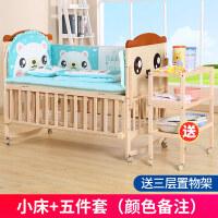 婴儿床实木环保无漆摇床新生儿多功能拼接大床儿童bb宝宝床摇篮床1wr