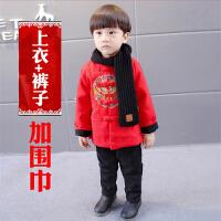 中式过年喜庆宝宝新年衣服冬女童装婴儿童唐装男童套装中国风拜年 +围巾