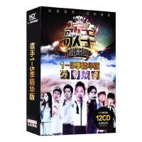 正版2017我是歌手cd全五季歌曲精选华语流行音乐cd车载光盘碟片