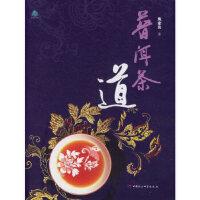 【新书店正版】普洱茶道,焦家良,中国社会科学出版社9787500455202