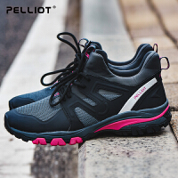【年中大促】伯希和户外跑步鞋 男女运动跑鞋防滑户外鞋轻便徒步鞋透气登山鞋