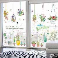 小清新墙贴画田园客厅卧室背景墙纸壁纸自粘创意玻璃窗户装饰贴纸 手绘花篮+手绘 大