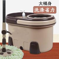 墩布地板自动免手洗旋转拖把桶不锈钢甩干双驱动脱水桶家用 卡其色