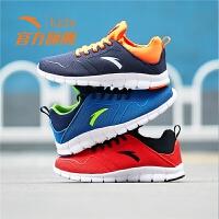 安踏童鞋 男童鞋儿童运动鞋2019休闲鞋男童跑步鞋中大童鞋子31734521