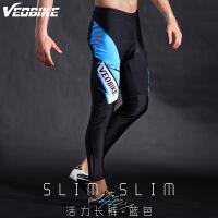 春夏秋季自行车骑行裤长裤 男士款山地单车莱卡骑行长裤子 V16-01活力长裤蓝色