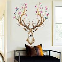 客厅电视背景墙壁上装饰餐厅卧室书房间创意墙纸贴画可移除墙贴