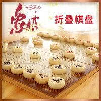 得力象棋大号特大码象棋套装折叠棋盘学生儿童玩具实木象棋磁性
