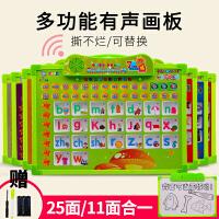 儿童认知挂图有声画板宝宝早教启蒙益智看图识字卡发声玩具 f7j