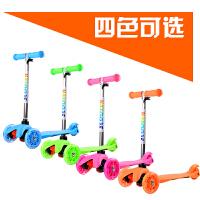 四轮小孩三轮车宝宝剪刀滑滑车2-3-4-5-6-7-8-9-10岁 儿童滑板车