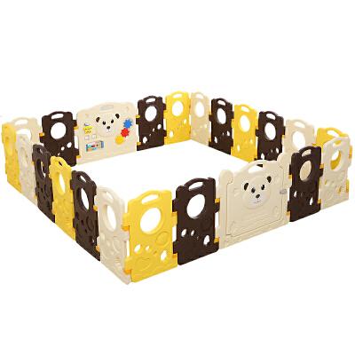小浣熊儿童游戏围栏 婴儿学步爬行安全防护栏 宝宝安全塑料栅栏玩具 儿童乐园套装