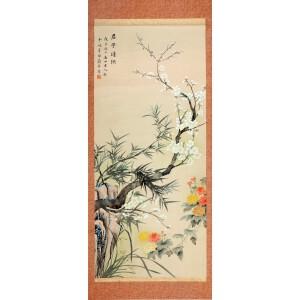 中国京剧表演艺术家   梅兰芳(原装旧裱)《君子清供》
