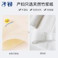 刀纸产妇专用产后卫生纸孕妇产房用纸巾排恶露月子纸加长加大