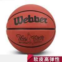 【支持礼品卡】耐磨篮球幼儿园儿童训练男女3-4-5-6-7号室内室外水泥地v5v