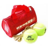 Kepai科牌网球 套装网球 TB-5102 训练网球 弹性好