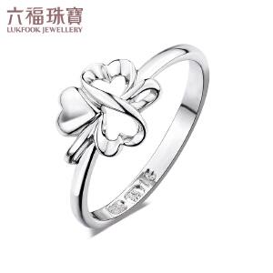 六福珠宝Pt990铂金戒指女款娉婷系列三叶草白金戒指    HIP40036