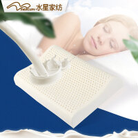 水星家纺乳胶枕芯一只装正品护颈成人睡眠枕头释压曲线乳胶枕