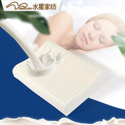 水星家纺乳胶枕芯一只装正品护颈成人睡眠枕头释压曲线乳胶枕 针织提花面料 乳胶填充 高弹支撑