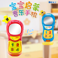 婴侍卫 宝宝启蒙音乐手机玩具