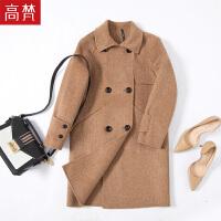 【2件3折 到手价:219元】高梵女士新款双面呢羊毛呢大衣纯色中长款外套