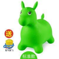 儿童充气玩具音乐跳跳马户外加大加厚户外骑马坐骑小马宝宝跳跳马SN6936