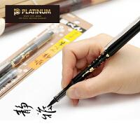 日本白金便携软笔CFTR-250C小楷练字签名可加墨储墨书法仿毛笔