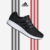adidas阿迪达斯2018年男子网面透气轻便耐磨防滑运动跑步鞋CP8759