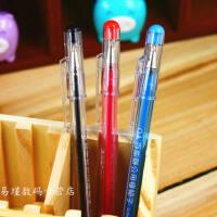百能 百能351 圆珠笔百能OA办公用 0.5mm圆珠笔